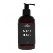 Men's Society Shampoo & Body Wash (250 ml)